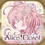 Alice Closet  1.2.0  (Mod)