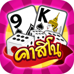 Casino boxing Thai Hilo Pokdeng Sexy game  3.4.256  (Mod)
