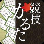 Competitive Karuta ONLINE 1.6.0 (Mod)
