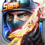 全民槍戰Crisis Action: No.1 FPS Game  3.10.07 (Mod)