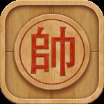 Dr. Xiangqi 1.17 (Mod)
