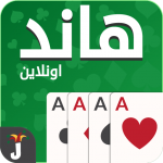 Hand, Hand Partner & Hand Saudi 18.3.0 (Mod)