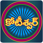 Kotiswar Telugu – 2020 4.5.4 (Mod)