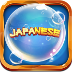 Learn Japanese Bubble Bath 2.10 (Mod)