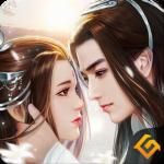 จอมใจยุทธภพ – Martial Lover 1.1.44 (Mod)