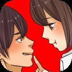 Mischief To Couple 1.0.9 (Mod)