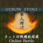 軍人将棋 Online 5.31 (Mod)