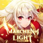 メルヘン・オブ・ライト~モロガミ放置RPG~ 1.0.28 (Mod)