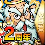コトダマン ‐ 共闘ことばRPG  4.0.2 (Mod)