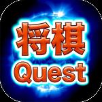 ShogiQuest – Play Shogi Online  1.9.36 (Mod)