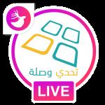 Tahadi Wasla Live 4.1.1 (Mod)