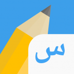 Write It! Arabic 3.1.11 b(Mod)