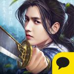 초월 for Kakao 1.1.9  (Mod)