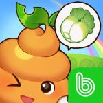레알팜 진짜 농산물 주는 게임  7.28 (Mod)
