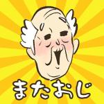 またおじいちゃんがいない – 脱出ゲーム 1.1.14 (Mod)