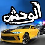 الوحش الميكانيكي | تفحيط هجولة تطعيس، ألعاب سيارات 1.8 (Mod)
