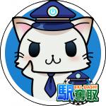 駅奪取 駅猫ニャッシュと電車で旅する位置ゲーム  2.1.4 (Mod)