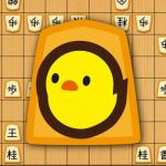 ぴよ将棋 – 40レ高段者まで楽 Titleしめる・無料の高機能将棋アプリ 4.4.5 (Mod)ベルで初心者から