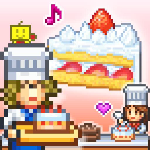 Bonbon Cakery 2.1.2 (Mod)