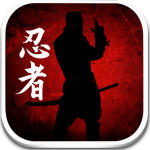 Dead Ninja Mortal Shadow 1.2.0 (Mod)