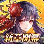 【アクションMMORPG】 オルクスオンライン   4.9.0 (Mod)
