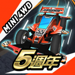 Mini Legend Mini 4WD Simulation Racing Game  2.5.4 (Mod)