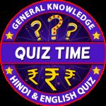 Quiz Games 2021:Trivia Fun Question Games for free  2.2 (Mod)