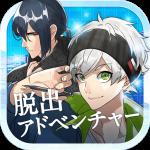 紡ロジック-青春ドラマ×謎解きアドベンチャー  1.4.3 (Mod)