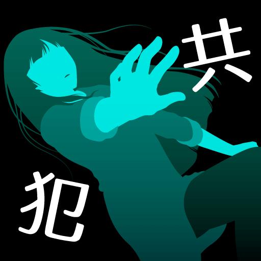 犯人は僕です。~露天風呂編~ 1.5.0 (Mod)
