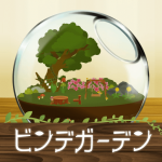 ビンデガーデン 1.9.0 (Mod)