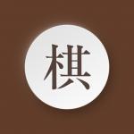 바둑2.0 2.1.8 (Mod)