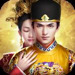 極品明皇帝 2.2.0101   (Mod)