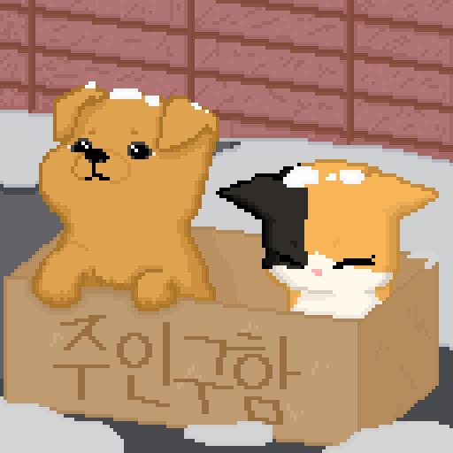 Be My Family – Dog Cat  2.0.37 (Mod)