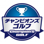 CHAMPION'S GOLF.jp 3.0.2 (Mod)