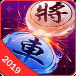 Chinese Chess Viet Nam 2.1(Mod)