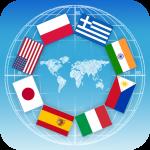 Geo Flags Academy 3.5 (Mod)