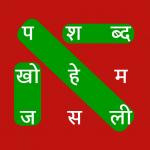 Hindi Word Search – शब्द खोज  (Mod) 1.3