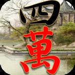 Mahjong Classic FREE 1.2.1 (Mod)