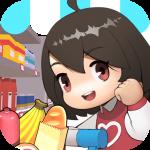 My Sim Supermarket 2.6.1 (Mod)