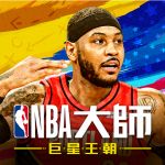 NBA大師 Mobile – Carmelo Anthony重磅代言  3.10.0 (Mod)