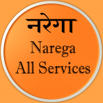 Narega All Services : Narega Job Card – नरेगा 1.1.1 (Mod)