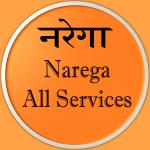 Narega All Services : Narega Job Card – नरेगा 1.1.1 (Mod)