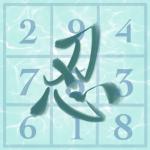 Ninja Sudoku – Logical solver, No ads while gaming 1.7.6  (Mod)