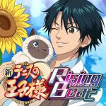 新テニスの王子様 RisingBeat 3.6.2 (Mod)