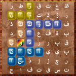 Search for The Words – Crossword 9.64  (Mod)