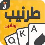 Tarneeb amp; Syrian Tarneeb 41  19.7.1 (Mod)