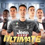 Ultimate Football Club: 冠軍球會 1.0.1640 (Mod)