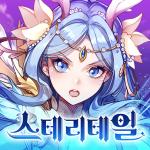 스테리테일  0.10.39 (Mod)