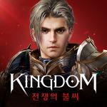 킹덤 : 전쟁의 불씨   1.00.72 (Mod)