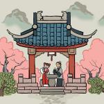 江南百景圖 江南百景圖Latest Version: (Mod)